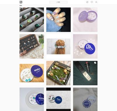 20180125-00010003-fashions-000-1-view.jpg