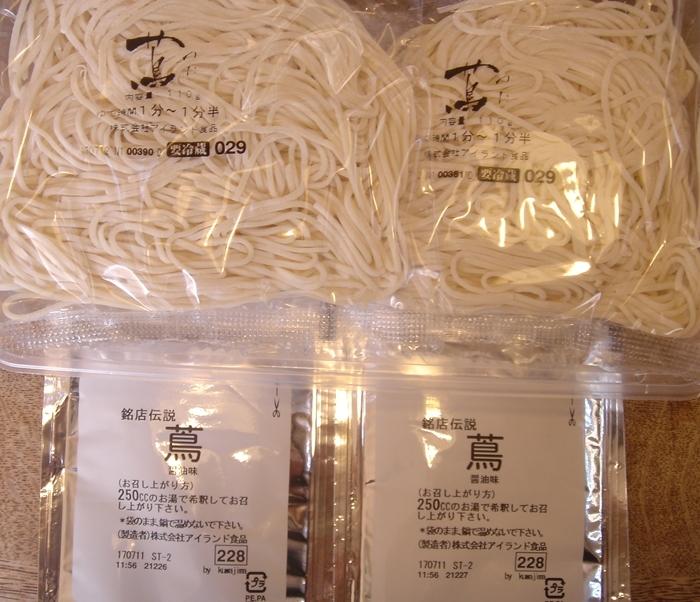 Japanese Soba Noodles 蔦