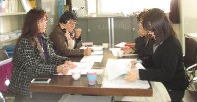 0130 正副部会長会議