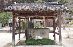 吉香公園 手桶