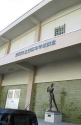 岩国中学租税教室2