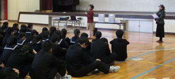 岩国中学租税教室3