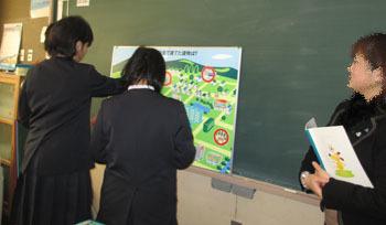 0130 小瀬小租税教室1