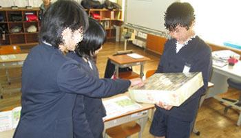0130 小瀬小租税教室3