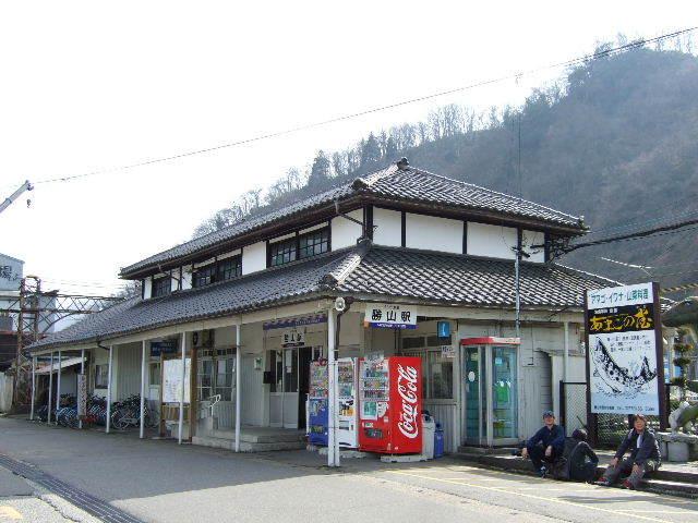 2008_0322(053).jpg