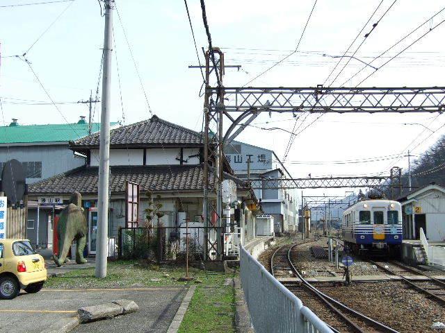 2008_0322(059).jpg