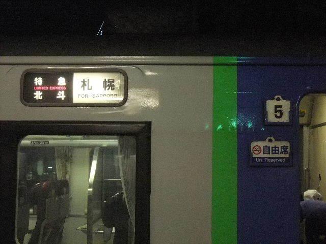 2012_1112(060).jpg