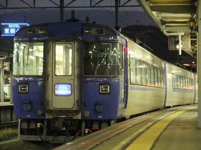 2012_1112(063).jpg