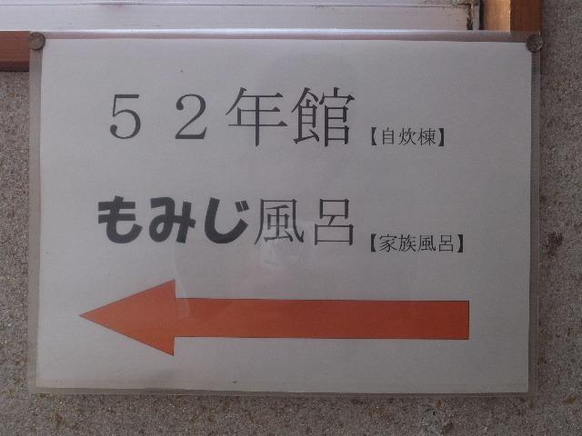 2018_0114(088).jpg