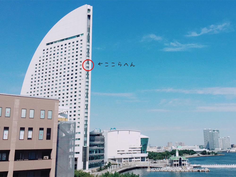 コンチネンタル インター ホテル グランド ヨコハマ