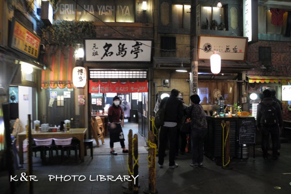 2017年2月5日新横浜ラーメン博物館1元祖名島亭