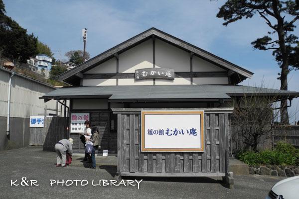 2017年3月5日素戔嗚神社雛壇飾り2