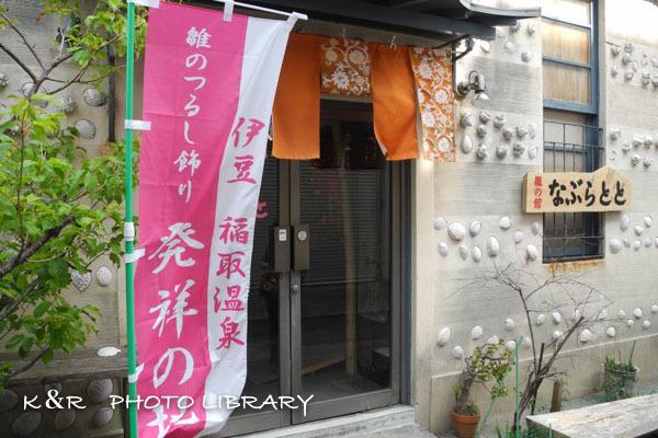 2017年3月5日稲取雛飾り2