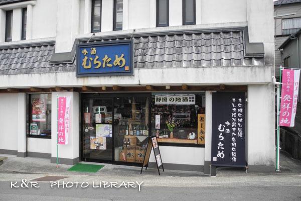2017年3月5日文化公園雛の館14