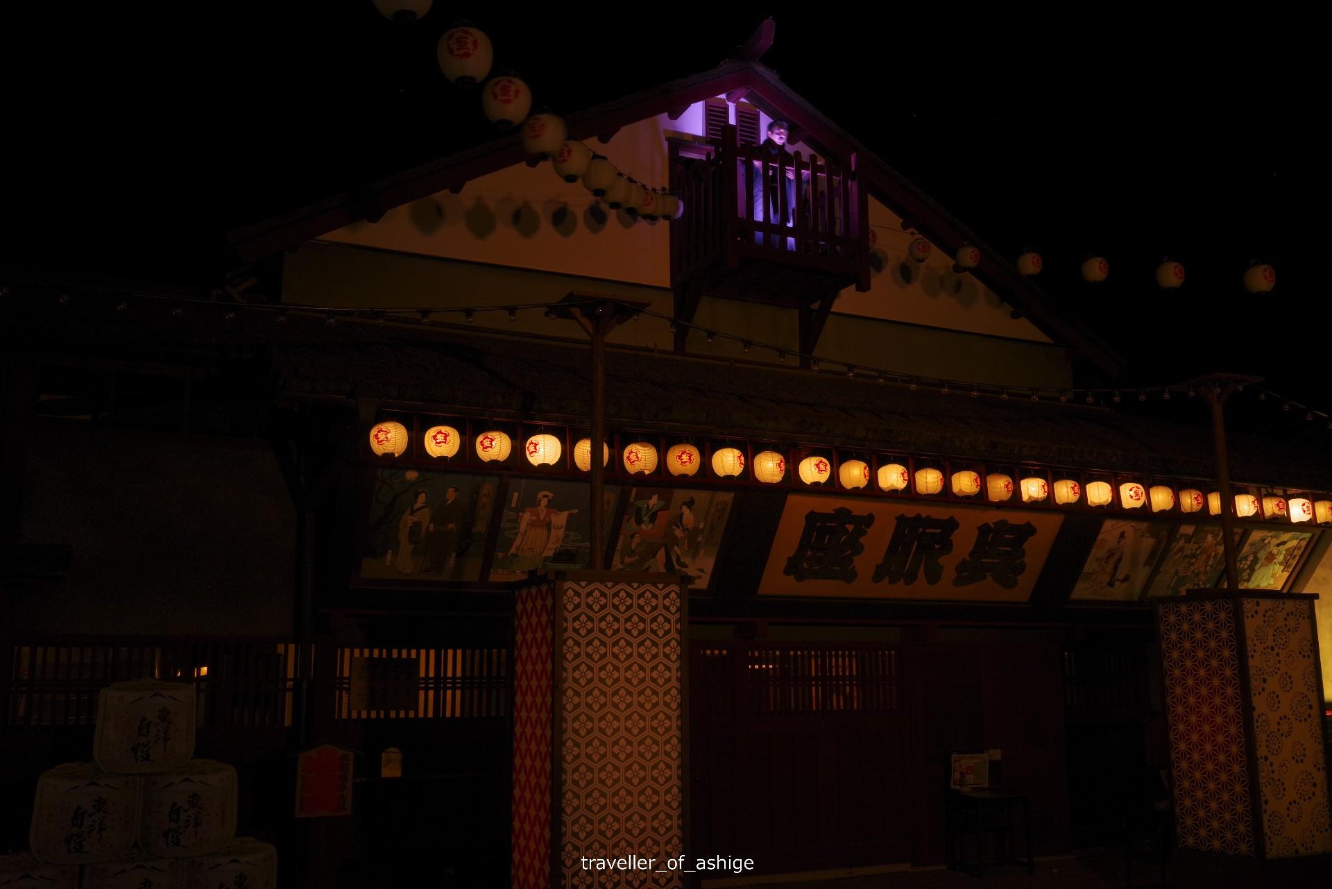 _IMG1902 呉服座・光の万華鏡_2