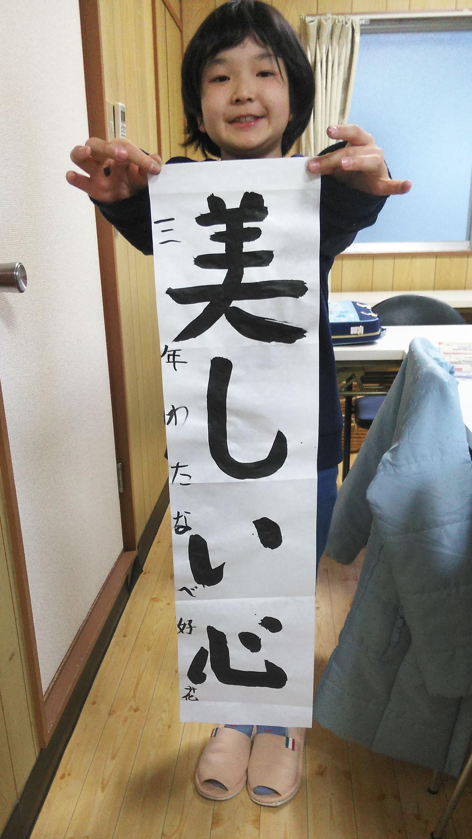 utukusiiikokoro (2)