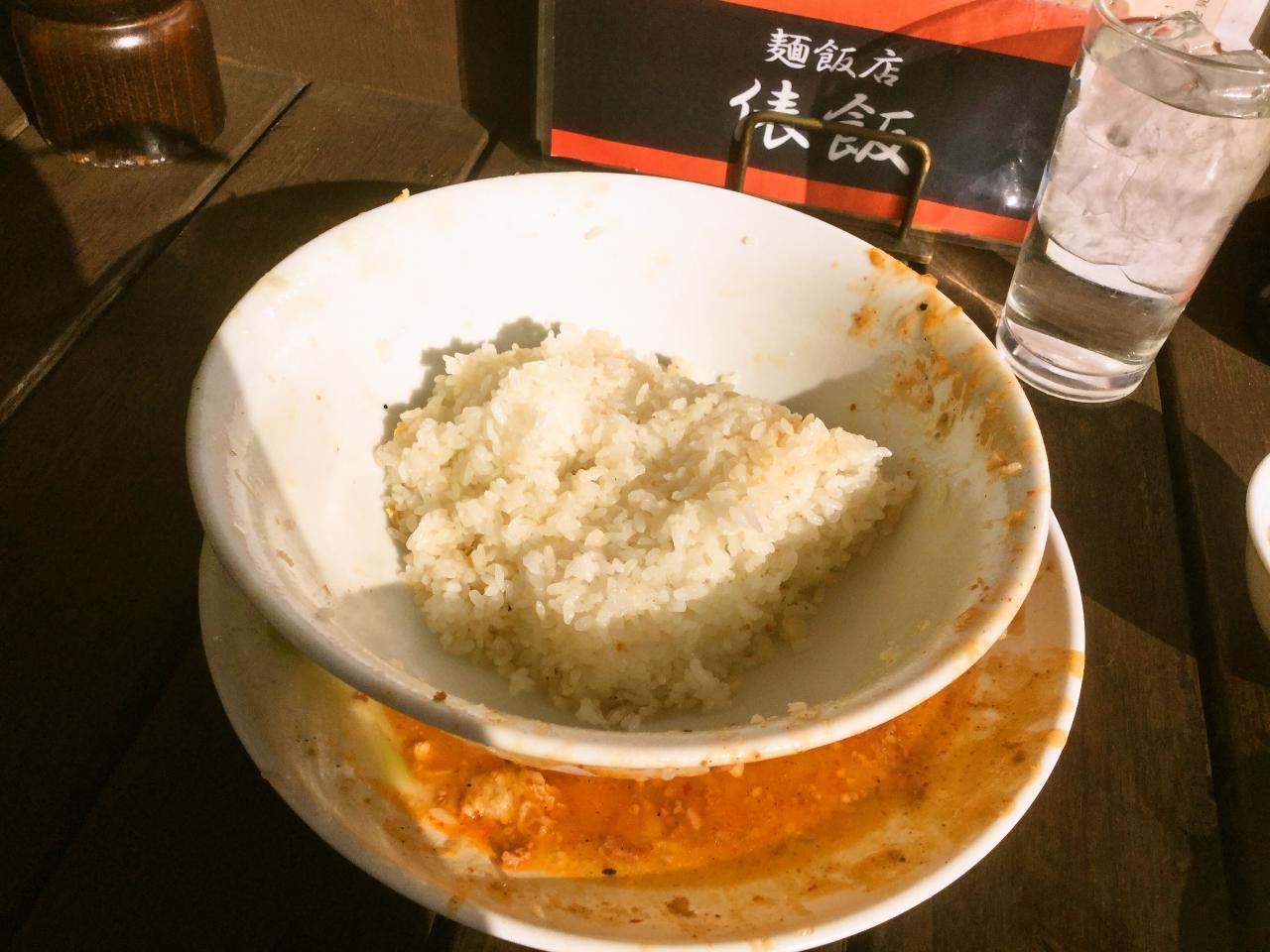 俵飯(俵飯大の大)