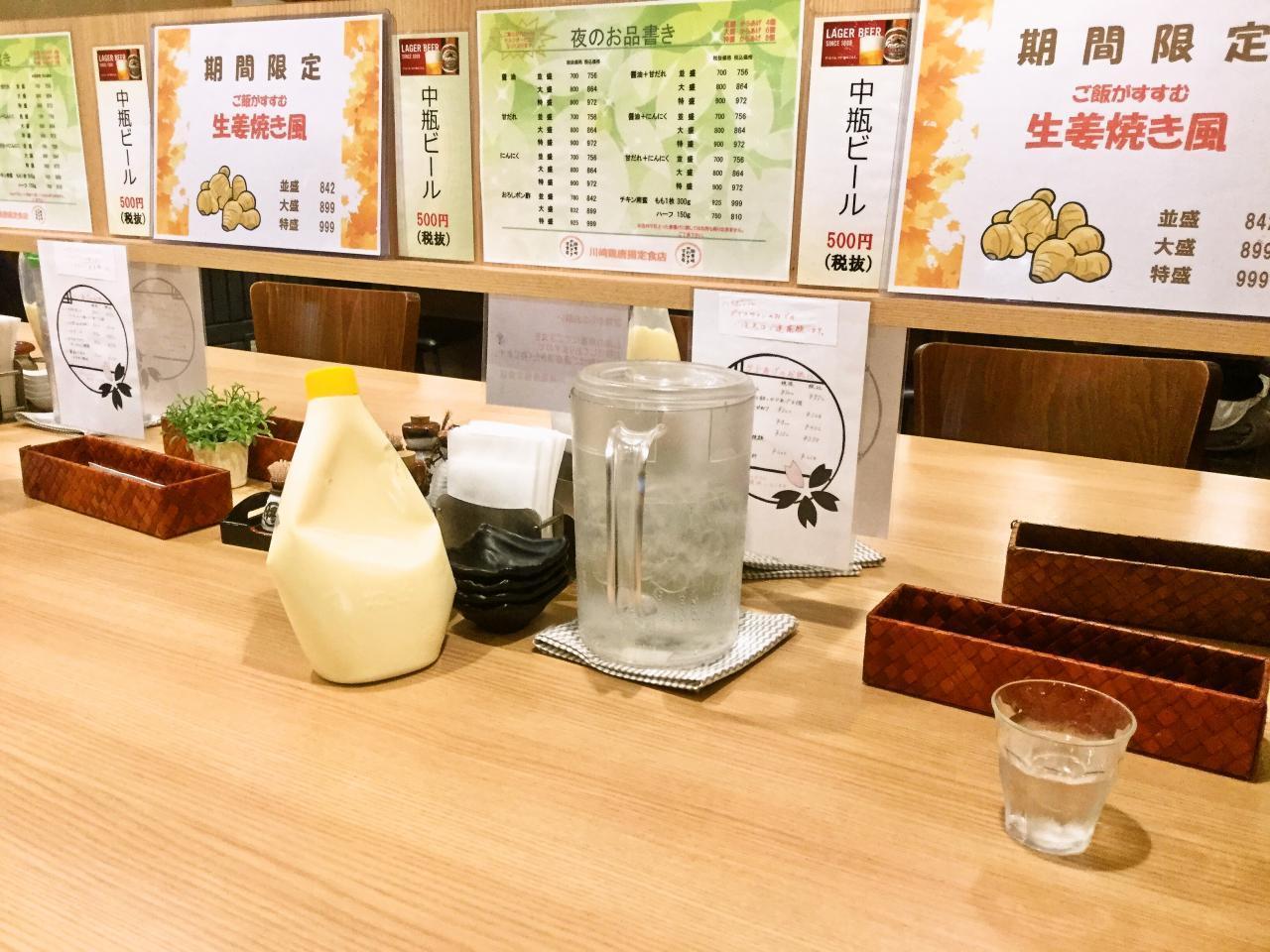 川崎鶏唐揚定食店(店内)