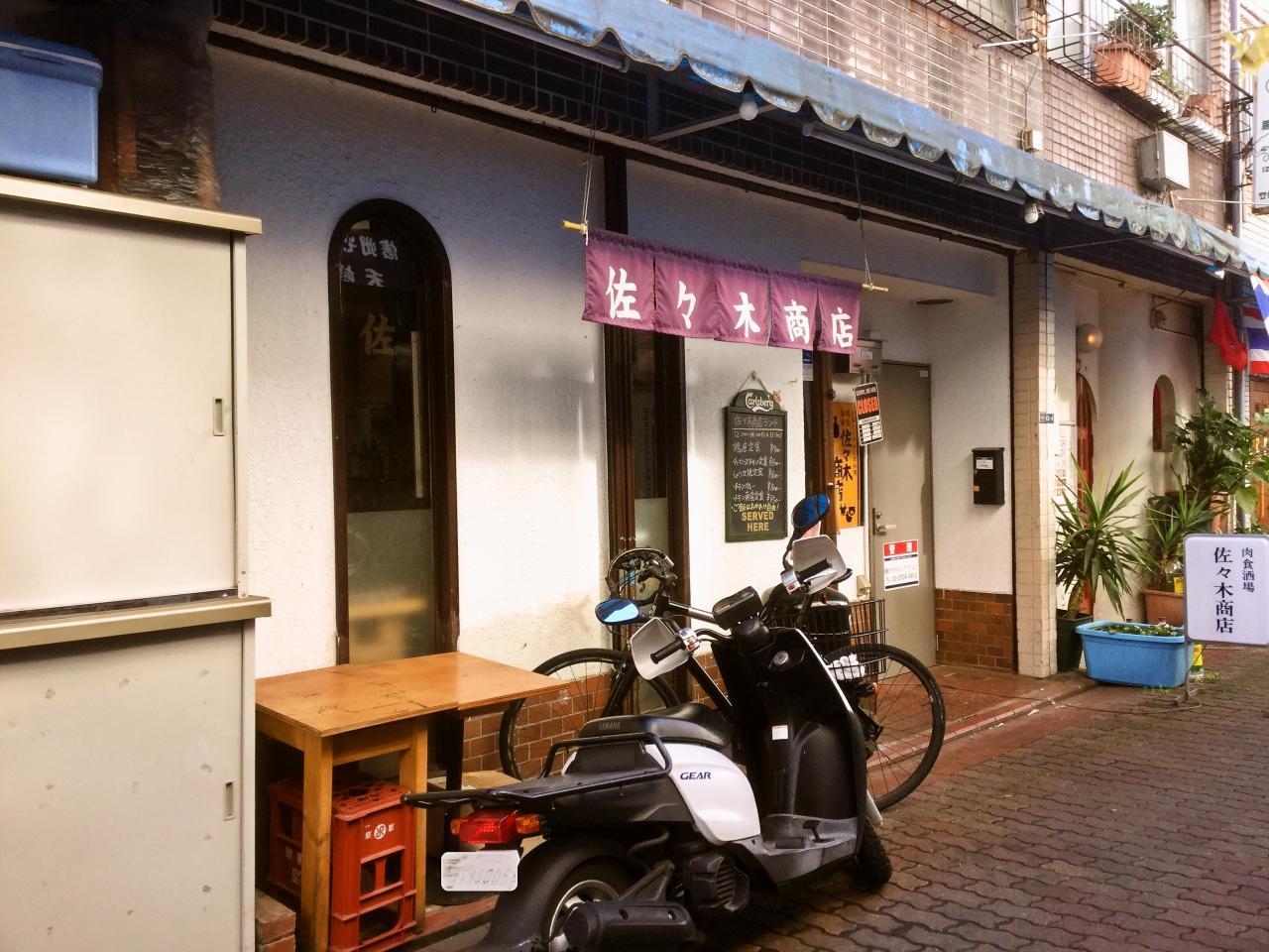 佐々木商店(店舗)