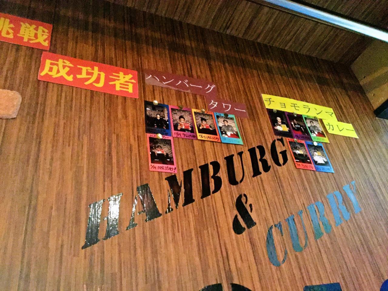 ハンバーグ&カレー919新橋駅SL広場前店(店内)