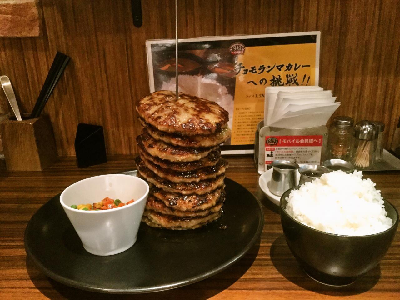 foodpic8038908_convert_20171223180159.jpg