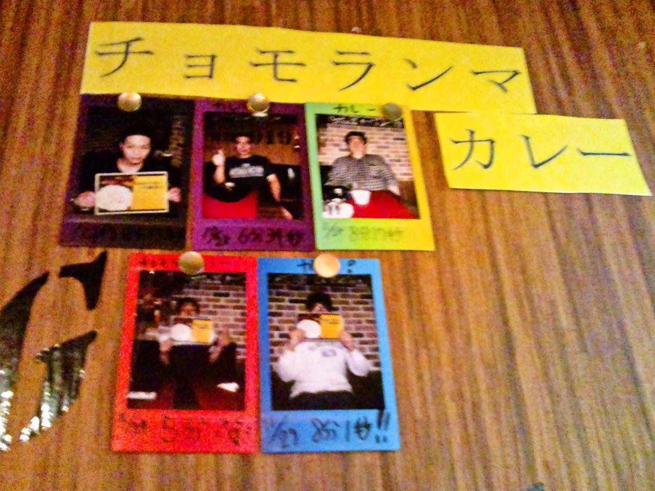 ハンバーグ&カレー919新橋駅SL広場前店(写真)