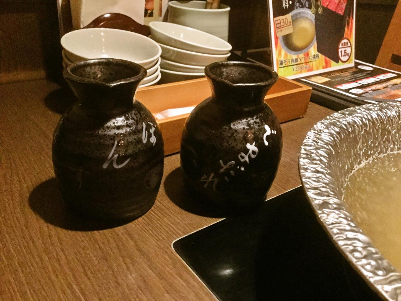鍋ぞう 川崎 ラ チッタデッラ店(鍋ぞう肉皿タワーに挑戦)