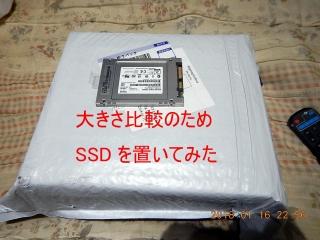 DSCN2921.jpg