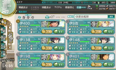 艦これ-024
