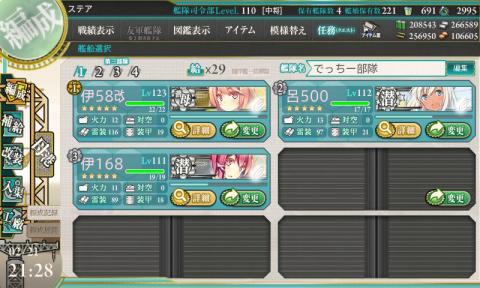 艦これ-037