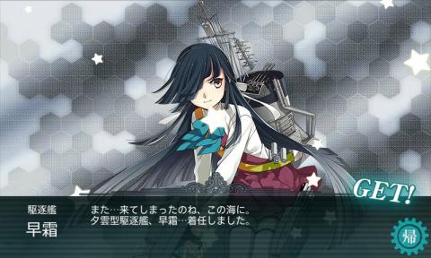 艦これ-069