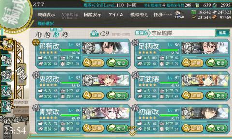 艦これ-080