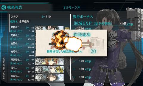 艦これ-089