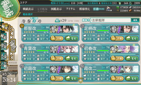 艦これ-093
