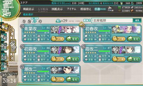 艦これ-094