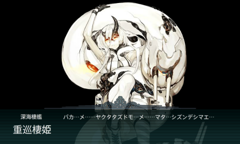 艦これ-095