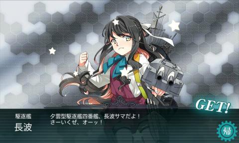 艦これ-088
