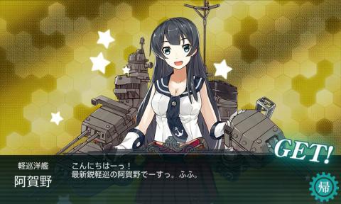 艦これ-099