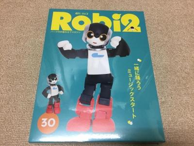 ロビ2-126
