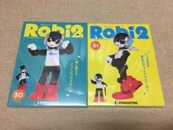 ロビ2-125