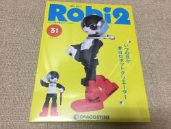 ロビ2-129
