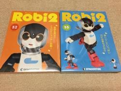 ロビ2-132