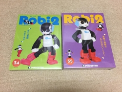 ロビ2-139