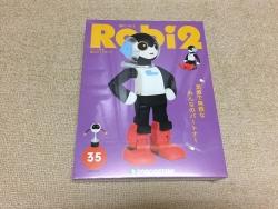 ロビ2-143