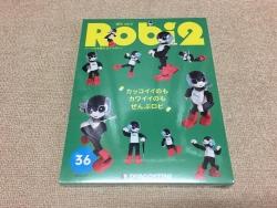 ロビ2-154