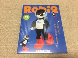 ロビ2-156