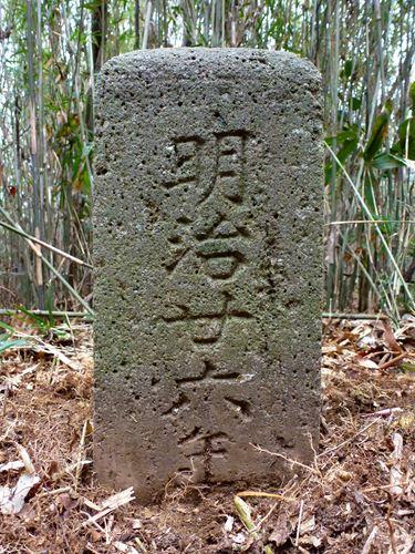 kakuhei_m4.jpg