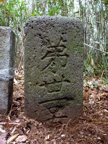 kakuhei_m5.jpg