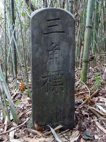 kozuka_m6.jpg