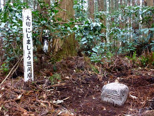 wagouyama.jpg